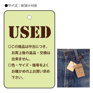 USED札 緑 1000枚/s