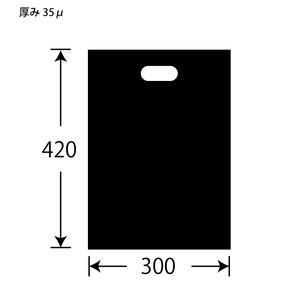 販売袋 黒無地(L)小判抜き 1000枚/s