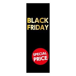 のぼり「BLACK FRIDAY SPECIAL PRICE(横)」