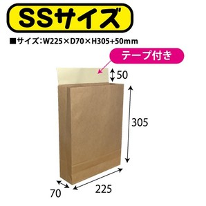 宅配袋(茶無地)SS W225×D70×H305+50 500枚/s