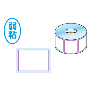 POSレジラベル色枠タイプ(薄紫色)W40xH28mm 20巻/s