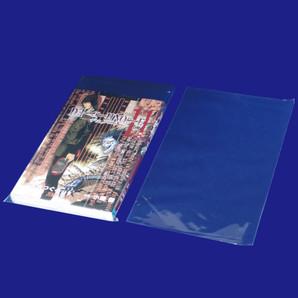 ブックOPP袋ノリナシ(少年コミック) 1000枚/s