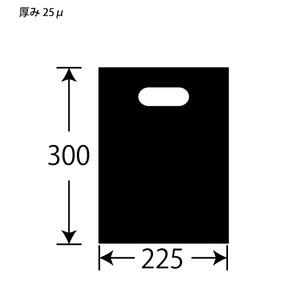 販売袋黒無地 W225xH300 2500枚/s
