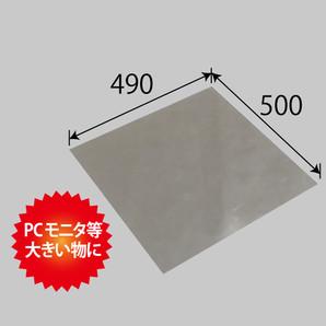 シュリンクフィルムW490 W490xH500 100枚/s