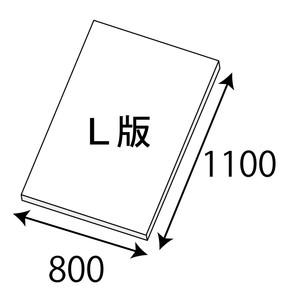 PROタック片面糊付L版800x1120xT5 30枚/s