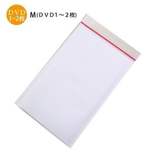 クッション封筒M(白)#1 W205(185)×H305(303)+40 300枚/s
