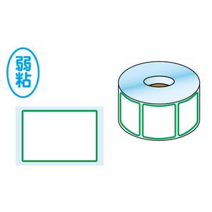POSレジラベル色枠タイプ(緑色)W35xH25mm 20巻/s