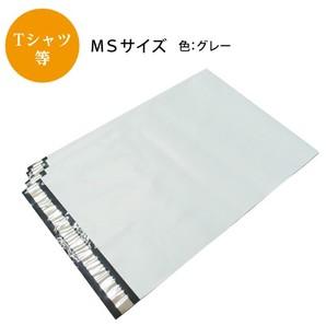 宅配ビニール袋MS(グレー) W300×H380+40 90μ 50枚/s