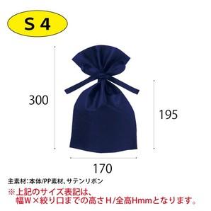 ギフトバッグ(S4) LS124 紺 W170xH195/300 100枚/s