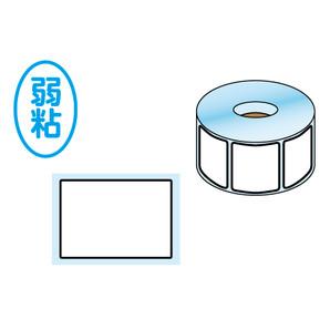 POSレジラベル色枠タイプ(黒色)W40xH28mm 20巻/s