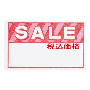 SALEラベル(税込価格)赤・ピンク1000片10巻/s