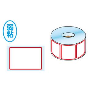POSレジラベル色枠タイプ(赤色)W35xH25mm 20巻/s