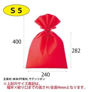 ギフトバッグ(S5) LS125 赤 W240xH282/400 100枚/s