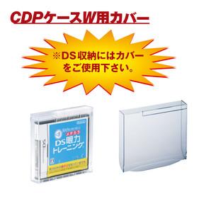 マルチキャッチ CDPケースW用カバー 100枚/s