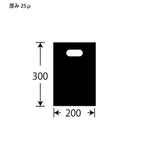 販売袋 黒無地(S)小判抜き 1500枚/s