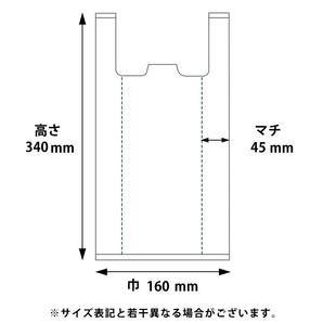 #006645911 レジ袋 EFハンド(乳白) ハンガータイプ SS 100枚/s