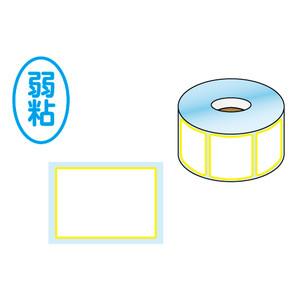 POSレジラベル色枠タイプ(黄色)W40xH28mm  弱粘 20巻/s
