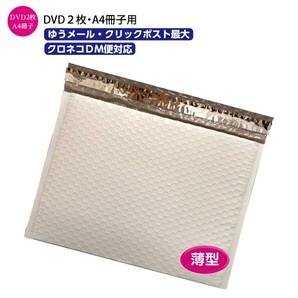 薄いビニールクッション封筒A4横型(白色) W335×H243+40 400枚/s