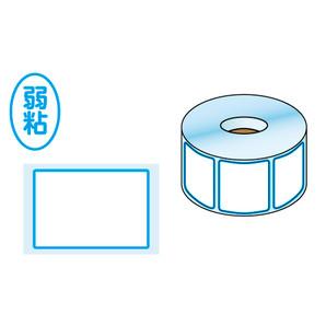 POSレジラベル色枠タイプ(水色)W35xH25mm 20巻/s