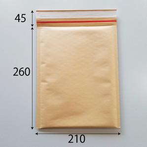 クッション封筒(茶)小 W210×H260+45 200枚/s