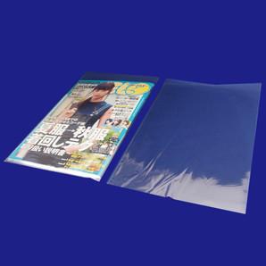ブックOPP袋ノリナシ(B5同人誌) 1000枚/s