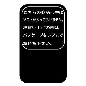 シールW30xH50「こちらの商品は」(大)2万枚/s