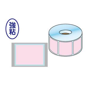POSレジラベル 25×35(ピンク)強粘 30巻/s