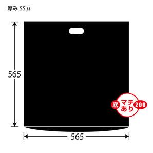 販売袋  大大サイズ 黒無地 400枚/s