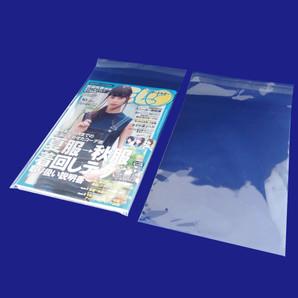 ブックOPP袋ノリ付(B5同人誌)  1000枚/s
