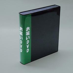 DVD仕切箱 50個/s 6297