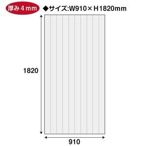 プラダン W910×H1820mm(ナチュラル)6189 5枚/s