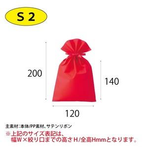 ギフトバッグ(S2) LS122 赤 W120xH140/200 100枚/s