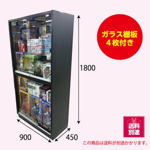 (販売終了しました)木製ガラスショーケース D450(黒)