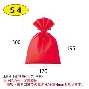 ギフトバッグ(S4) LS124 赤 W170xH195/300 100枚/s