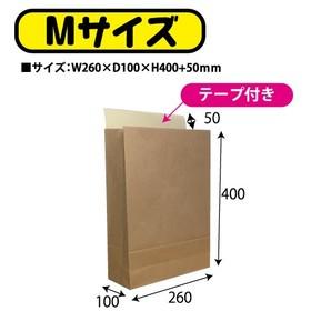 宅配袋(茶無地)M W260×D100×H400+50 250枚/s