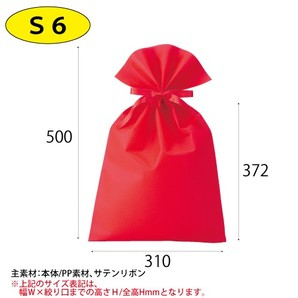 ギフトバッグ(S6) LS126 赤 W310xH372/500 100枚/s