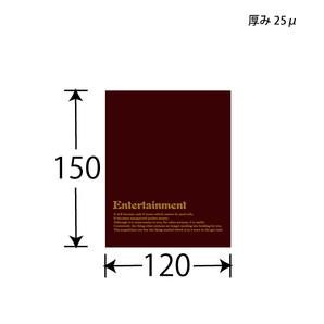 販売袋 茶 小(小物用) 5000枚/s