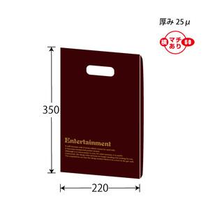 販売袋 茶 小 小判抜き 1500枚/s