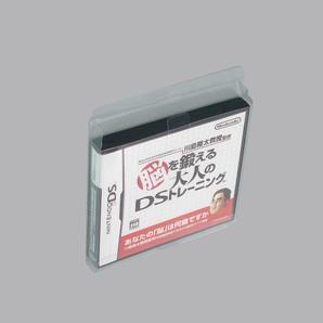 (商品販売終了しました)ソフトケースカバー(DS用)  100枚/s